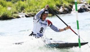 2021 ICF Canoe Slalom Junior & U23 World Championships Ljubjlana Tanguy Adisson