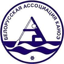 Belarus canoe association
