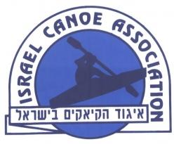 Israel Canoe Association