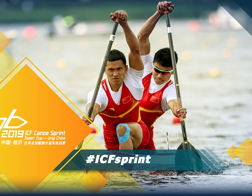 2019 ICF Canoe Sprint Super Cup Linyi China