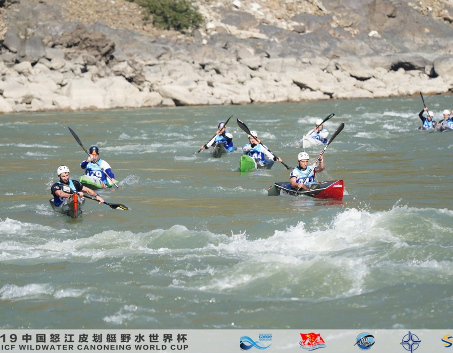2019 ICF Wildwater Canoeing World Cup China