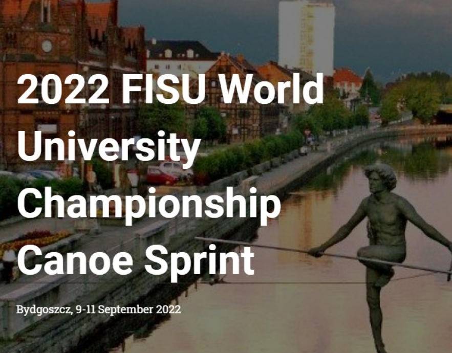 FISU World University Championships banner
