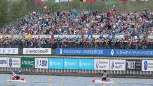 2021 ICF Canoe Sprint World Cup Barnaul Crowd watching C1 Men 500m