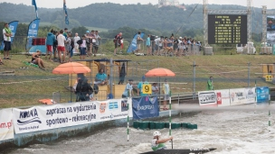 icf worldchampionships day1 general view a7