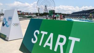 Tokyo 2020 Olympics Start