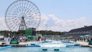 Tokyo 2020 Olympics Venue