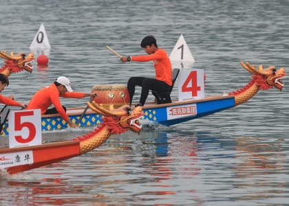 Ningbo dragon boat world cup China 2019