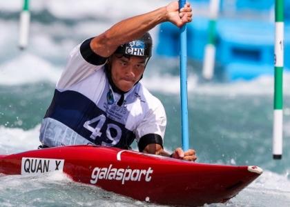 China Xin Quan canoe slalom