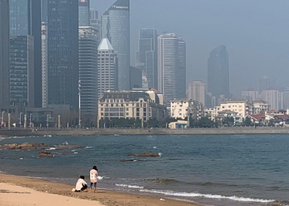 Qingdao Stand Up Paddling World Championship venue