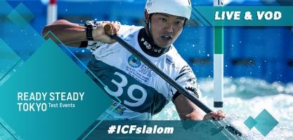 2019 ICF Canoe Slalom Tokyo 2020 Olympic Test Event & NHK Cup Japan
