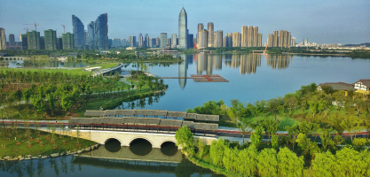 Asian Canoe Marathon Championships 2019 venue