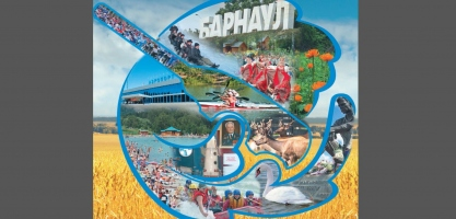 Barnaul graphic