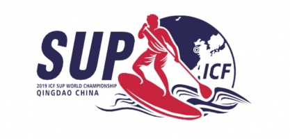 SUP World Championships logo