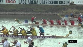 105 10   Masters 50+ Men 200 m